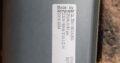 Ventilateur tangentiel 1 vitesse – 74X2402